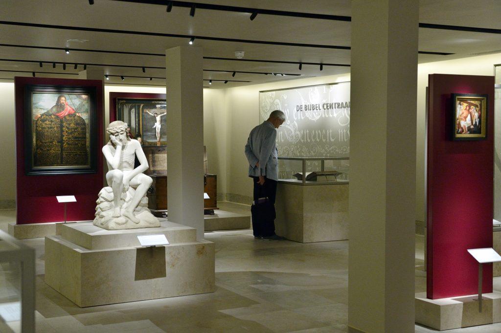 Museum Catharijneconvent, Catharinazaal